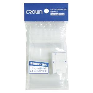 クラウン ジッパー付ポリバック B8用 20枚入 1 パック CR-PB8B-T 文房具 オフィス 用品|recommendo
