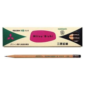 三菱鉛筆 消しゴム付き鉛筆 リサイクル HB 1 ダース K9852EWHB 文房具 オフィス 用品