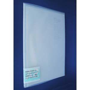 LIHIT LAB リクエスト 透明クリヤーブック A2S クリヤー 1 冊 G3117-1クリヤー 文房具 オフィス 用品|recommendo
