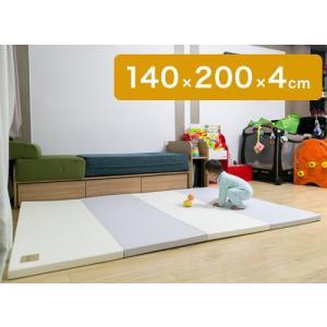 ベビーマット CARAZ カラズ クリームグレイ 4段 140×200×4cm グレー ベーシック ベビー キッズ マタニティ 代引不可|recommendo