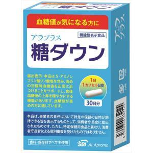 【商品詳細】 [1]1日1カプセル、いつ飲んでもOK [2]食後だけでなく空腹時の血糖値もケア [3...