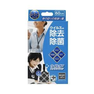 大木 ウイルオフストラップタイプ60 3g|recommendo
