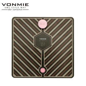 ボミー EMS スタイルマット VON001 トレーニング 電気 ウォーキング 筋トレ ダイエット ...