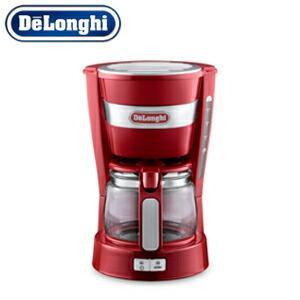"""欲しかったのはこのデザインとこのサイズ。 私の""""おいしいドリップコーヒー""""専用機 コンパクトサイズで..."""