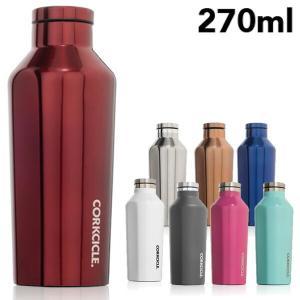 CORKCICLE CANTEEN コークシクル キャンティーン ステンレスボトル 270ml 9oz 水筒 タンブラー ステンレス ボトル マイボトル 保冷 保温 ラッピング ギフト|recommendo