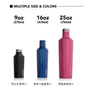 CORKCICLE CANTEEN コークシクル キャンティーン ステンレスボトル 270ml 9oz 水筒 タンブラー ステンレス ボトル マイボトル 保冷 保温 ラッピング ギフト|recommendo|05