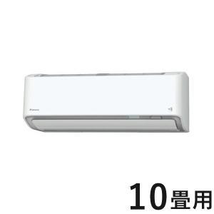 ダイキン ルームエアコン S28XTRXS-W ホワイト 10畳程度 RXシリーズ 設置工事不可 代...