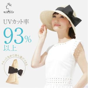 白川みきの UVカット おリボン帽子 recommendo