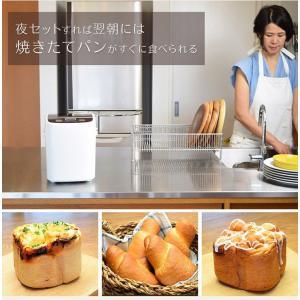 ROOMMATE ブレッドベーカリー EB-RMHB1G 一斤 パン パン焼き機 パンこね機 ケーキ ジャム お餅 お粥|recommendo|08