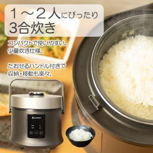 3.5合炊き炊飯ジャー TDP-001K 炊飯器 3合 一人暮らし 二人暮らし 米炊き 炊飯 ヨーグルト ケーキ 雑炊 おかゆ recommendo 03