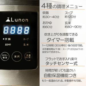 3.5合炊き炊飯ジャー TDP-001K 炊飯器 3合 一人暮らし 二人暮らし 米炊き 炊飯 ヨーグルト ケーキ 雑炊 おかゆ recommendo 04