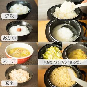 3.5合炊き炊飯ジャー TDP-001K 炊飯器 3合 一人暮らし 二人暮らし 米炊き 炊飯 ヨーグルト ケーキ 雑炊 おかゆ recommendo 05