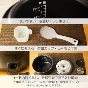 3.5合炊き炊飯ジャー TDP-001K 炊飯器 3合 一人暮らし 二人暮らし 米炊き 炊飯 ヨーグルト ケーキ 雑炊 おかゆ recommendo 06
