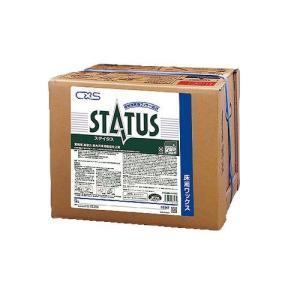 シーバイエス ディバーシー 高耐久・高光沢樹脂仕上剤 ステイタス 18L KST13|recommendo