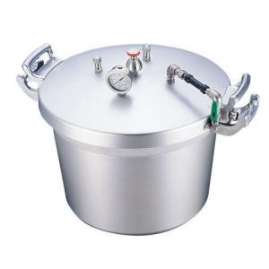 遠藤商事 SAアルミ業務用圧力鍋(第2安全装置付) 40l AAT15040