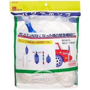エーモン工業 パワーポンプ G710 JANコード:4905034007109 生産国:日本 ■車、...