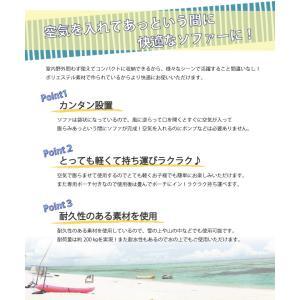 エアーソファ Air Sofa 選べる4カラー ピンク パープル グリーン ブルー recommendo 02