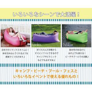 エアーソファ Air Sofa 選べる4カラー ピンク パープル グリーン ブルー recommendo 03
