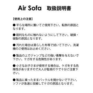 エアーソファ Air Sofa 選べる4カラー ピンク パープル グリーン ブルー recommendo 06