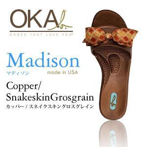 OKA b. オカビー Madison マディソン Copper Snakeskin カッパー・スネイクスキン取外し可能なリボンとポップなカラーがポイント|recommendo