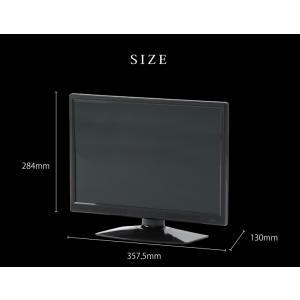 16型 液晶テレビ 外付けHDD録画対応 SP...の詳細画像1