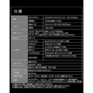 16型 液晶テレビ 外付けHDD録画対応 SP...の詳細画像2