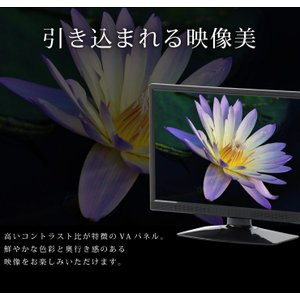 16型 液晶テレビ 外付けHDD録画対応 SP...の詳細画像4