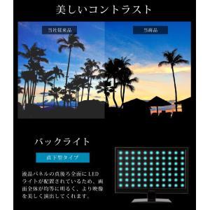 16型 液晶テレビ 外付けHDD録画対応 SP...の詳細画像5