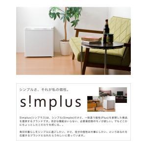 冷蔵庫 simplus シンプラス 46L 1ドア冷蔵庫 SP-46L1 コンパクト 小型 ミニ冷蔵庫 ホワイト ブラック ダークウッド一人暮らし recommendo 13
