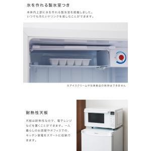 冷蔵庫 simplus シンプラス 46L 1ドア冷蔵庫 SP-46L1 コンパクト 小型 ミニ冷蔵庫 ホワイト ブラック ダークウッド一人暮らし recommendo 08