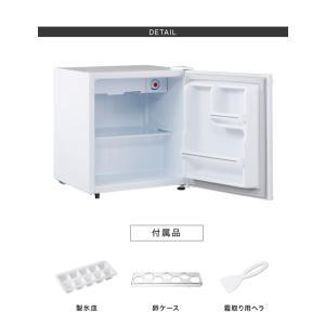 冷蔵庫 simplus シンプラス 46L 1ドア冷蔵庫 SP-46L1-WH コンパクト 小型 ミニ冷蔵庫 ホワイト 一人暮らし|recommendo|07