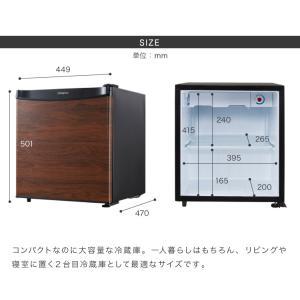 冷蔵庫 simplus シンプラス 46L 1ドア冷蔵庫 SP-146L-WD コンパクト 小型 ミニ冷蔵庫 ダークウッド 木目調 一人暮らし|recommendo|02