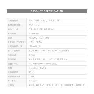 冷蔵庫 simplus シンプラス 46L 1ドア冷蔵庫 SP-146L-WD コンパクト 小型 ミニ冷蔵庫 ダークウッド 木目調 一人暮らし|recommendo|03