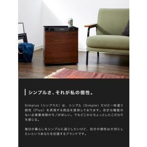 冷蔵庫 simplus シンプラス 46L 1ドア冷蔵庫 SP-146L-WD コンパクト 小型 ミニ冷蔵庫 ダークウッド 木目調 一人暮らし|recommendo|04