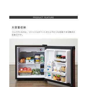 冷蔵庫 simplus シンプラス 46L 1ドア冷蔵庫 SP-146L-WD コンパクト 小型 ミニ冷蔵庫 ダークウッド 木目調 一人暮らし|recommendo|05