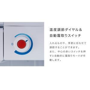 冷蔵庫 simplus シンプラス 46L 1ドア冷蔵庫 SP-146L-WD コンパクト 小型 ミニ冷蔵庫 ダークウッド 木目調 一人暮らし|recommendo|06