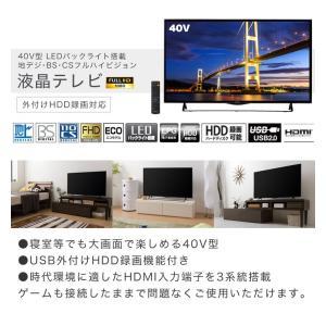 テレビ 40型 40V 40インチ フルハイビジョン LED液晶テレビ simplus シンプラス 外付HDD録画対応 SP-40TV03LR 3波 地デジ・BS・110度CSデジタル|recommendo|04