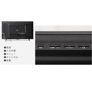 テレビ 40型 40V 40インチ フルハイビジョン LED液晶テレビ simplus シンプラス 外付HDD録画対応 SP-40TV03LR 3波 地デジ・BS・110度CSデジタル|recommendo|06