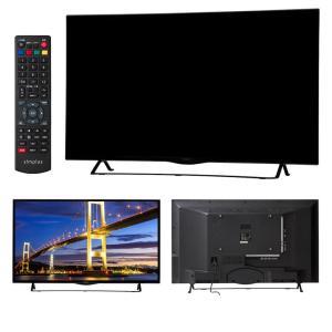 テレビ 40型 40V 40インチ フルハイビジョン LED液晶テレビ simplus シンプラス 外付HDD録画対応 SP-40TV03LR 3波 地デジ・BS・110度CSデジタル|recommendo|07