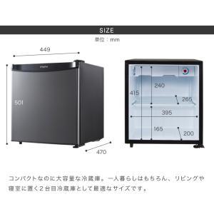 冷蔵庫 simplus シンプラス 46L 1ドア冷蔵庫 コンパクト 小型 ミニ冷蔵庫 ブラック SP-46L1-BK 一人暮らし|recommendo|02