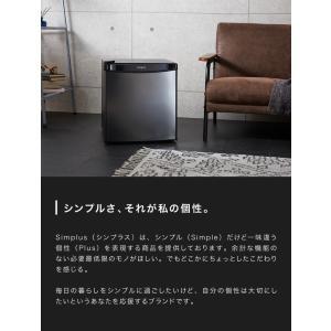 冷蔵庫 simplus シンプラス 46L 1ドア冷蔵庫 コンパクト 小型 ミニ冷蔵庫 ブラック SP-46L1-BK 一人暮らし|recommendo|04