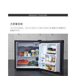 冷蔵庫 simplus シンプラス 46L 1ドア冷蔵庫 コンパクト 小型 ミニ冷蔵庫 ブラック SP-46L1-BK 一人暮らし|recommendo|05