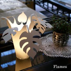 テーブルランプ デスクライト Flames フレイムス MONSTERA モンステラ DS 043|recommendo