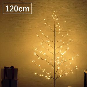 LED ブランチツリー 高さ120cm クリスマスツリー ホワイト 白 おしゃれ クリスマス ツリー 枝ツリー 北欧 屋外 ガーデン recommendo