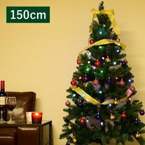 LED レインボーボールライトツリー 150cm オーナメント 飾り付き クリスマスツリー おしゃれ クリスマス ツリー 北欧 recommendo