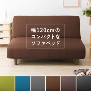 ソファベッド 2人掛け ソファ 幅120cm リクライニング ソファー ベッド ソファーベット 二人掛け コンパクト おしゃれ recommendo