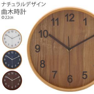 掛け時計 北欧 アンティーク 時計 壁掛け 木...の関連商品7