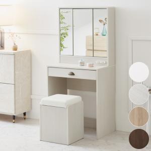 ドレッサー 三面鏡タイプ 化粧台 三面鏡 椅子付...の商品画像