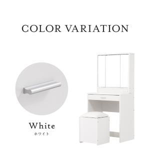ドレッサー 三面鏡タイプ 化粧台 三面鏡 椅子...の詳細画像1
