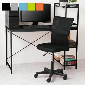 オフィスチェア メッシュバックチェア ハンター...の関連商品8